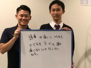 鍋田翔平様
