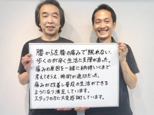 05.坐骨神経痛21.07.14千々波祐一様(藤沢)