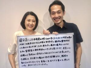 髙田真理子(藤沢)扁平足